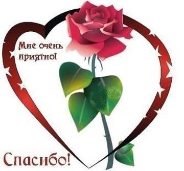 http://sg.uploads.ru/t/gcsbI.jpg