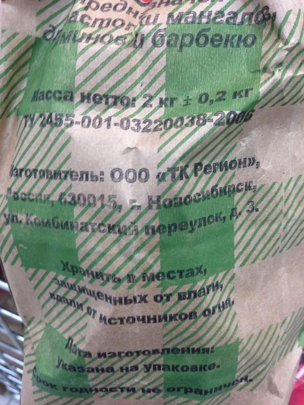http://sg.uploads.ru/t/gd6Px.jpg