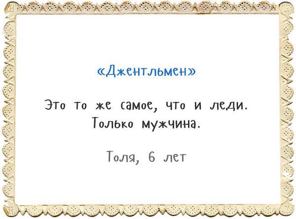 http://sg.uploads.ru/t/ghTBQ.jpg