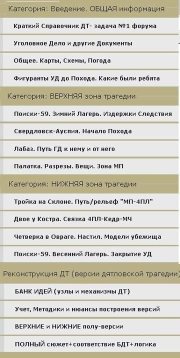http://sg.uploads.ru/t/gkTy6.jpg