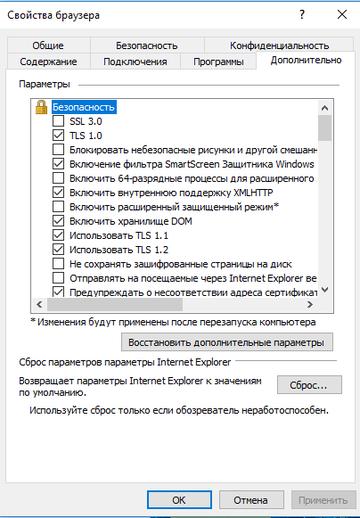http://sg.uploads.ru/t/gp45Z.png
