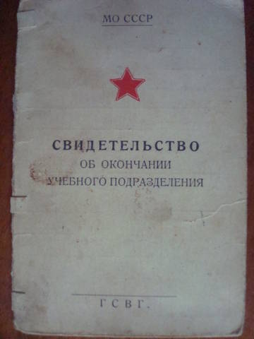 http://sg.uploads.ru/t/gpSOt.jpg