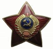 http://sg.uploads.ru/t/gs10k.jpg