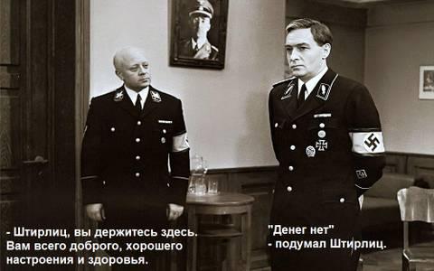 http://sg.uploads.ru/t/gvIKk.jpg