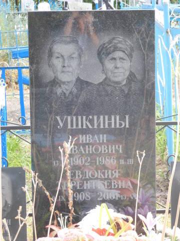 http://sg.uploads.ru/t/gvtHi.jpg