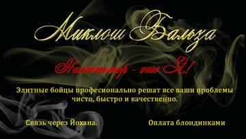http://sg.uploads.ru/t/gwMoB.jpg