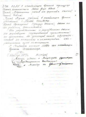 http://sg.uploads.ru/t/h2k3M.jpg