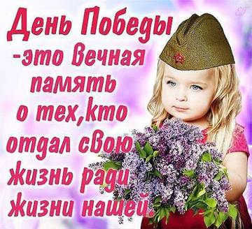 http://sg.uploads.ru/t/hAiRd.jpg
