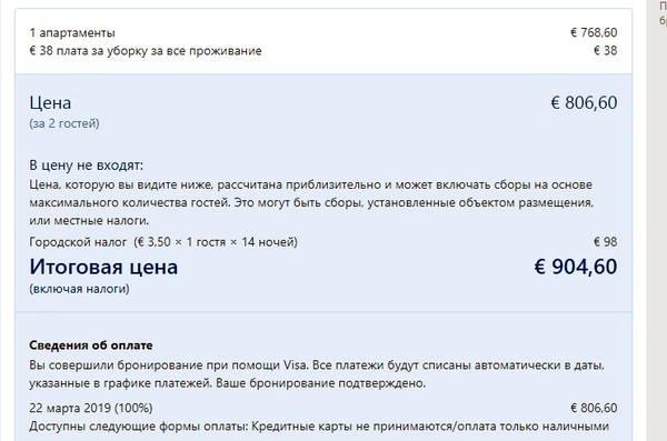 http://sg.uploads.ru/t/hDHfj.jpg