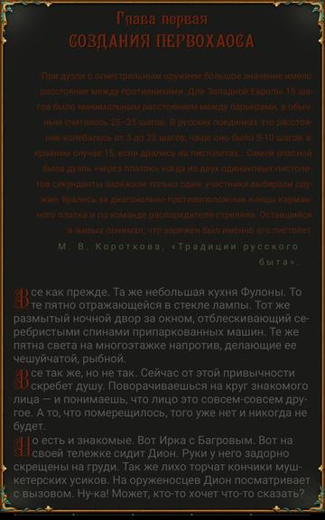 http://sg.uploads.ru/t/hHLjO.png