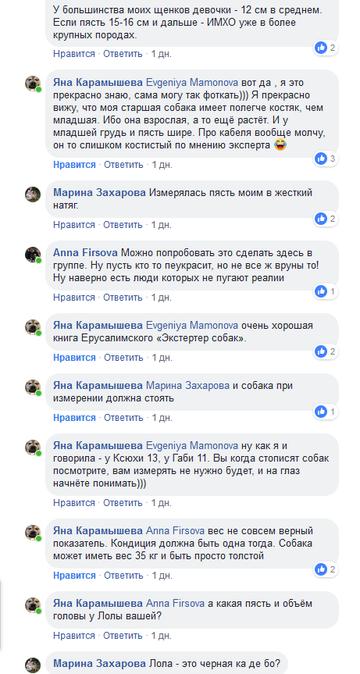 http://sg.uploads.ru/t/hIT0t.png