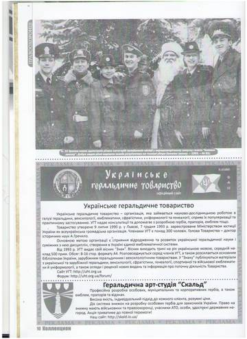 http://sg.uploads.ru/t/hKR8f.jpg