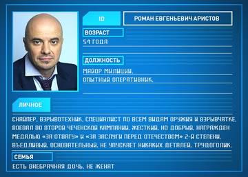 http://sg.uploads.ru/t/hMbuN.jpg