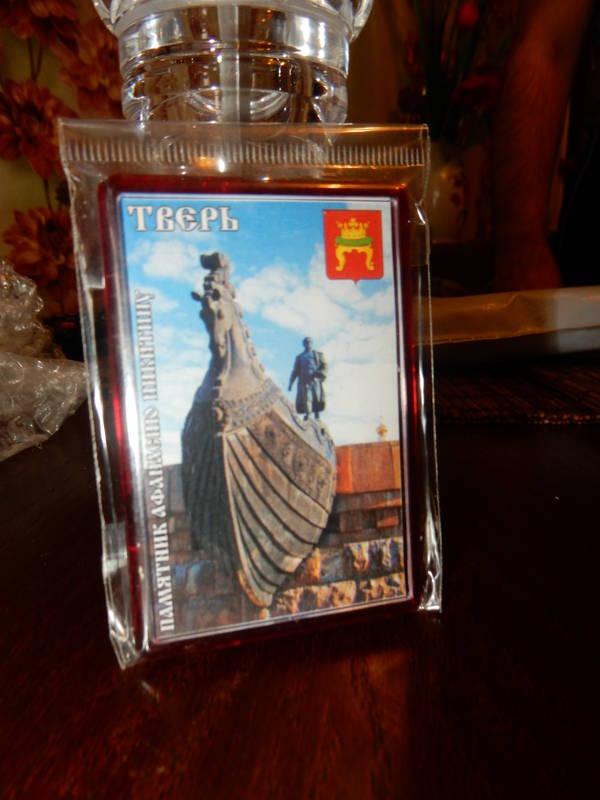 http://sg.uploads.ru/t/hOTRA.jpg