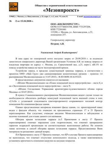 http://sg.uploads.ru/t/hRa2b.jpg