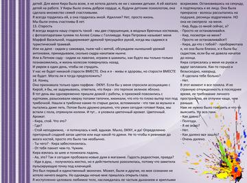 http://sg.uploads.ru/t/hRy64.png