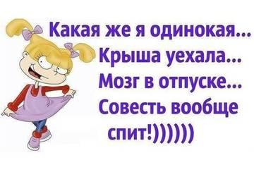 http://sg.uploads.ru/t/hSHL2.jpg