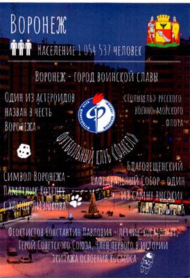 http://sg.uploads.ru/t/hVuTY.jpg