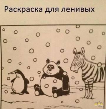 http://sg.uploads.ru/t/hkUr5.jpg