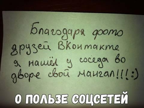 http://sg.uploads.ru/t/hsrSG.jpg