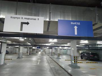 http://sg.uploads.ru/t/hztZr.jpg