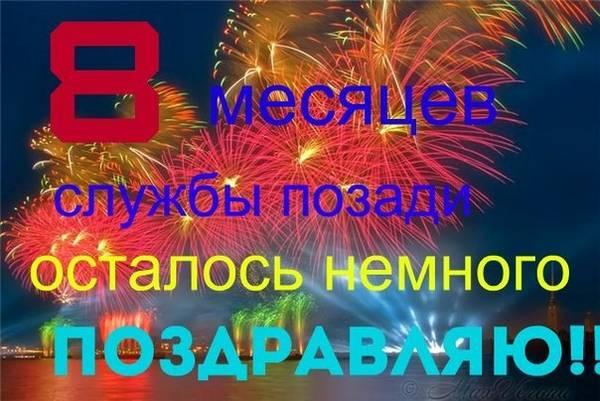 http://sg.uploads.ru/t/i0DSv.jpg