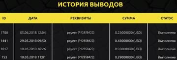 http://sg.uploads.ru/t/i4nMH.jpg