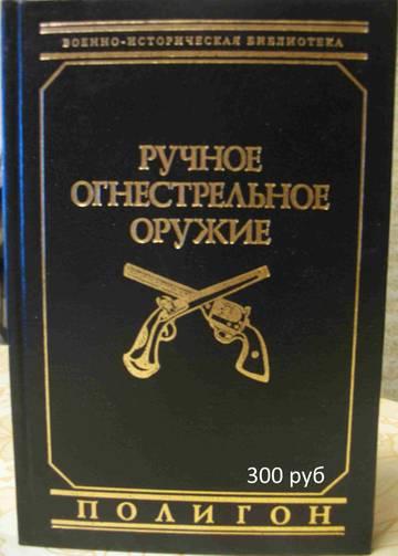 http://sg.uploads.ru/t/i7Yvn.jpg