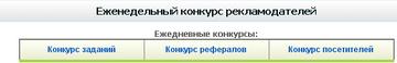 http://sg.uploads.ru/t/i7k4h.png