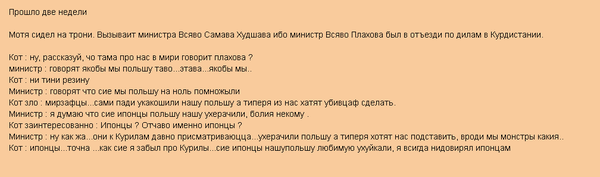 http://sg.uploads.ru/t/i8UDF.png