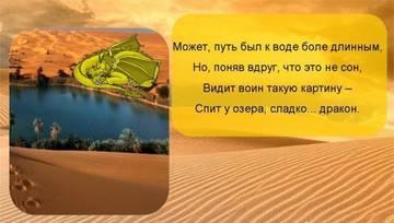 http://sg.uploads.ru/t/i8zWT.jpg