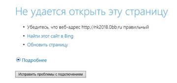 http://sg.uploads.ru/t/i9S2I.jpg