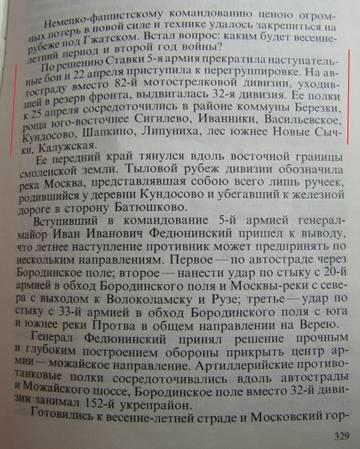 http://sg.uploads.ru/t/iAGrf.jpg