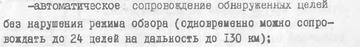 http://sg.uploads.ru/t/iC0Wj.png