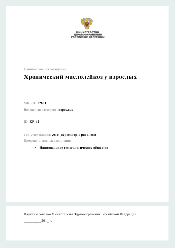 http://sg.uploads.ru/t/iEQnI.png