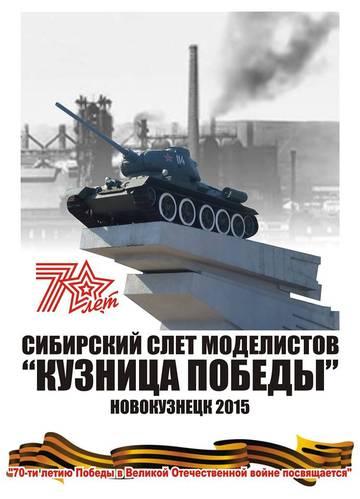 http://sg.uploads.ru/t/iHBJN.jpg