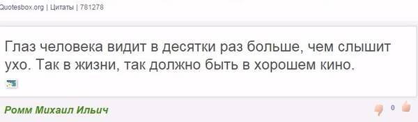 http://sg.uploads.ru/t/iOH40.jpg