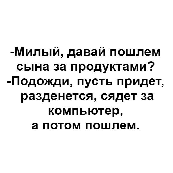 http://sg.uploads.ru/t/iPbGm.jpg
