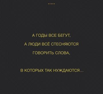 http://sg.uploads.ru/t/iRBrE.jpg