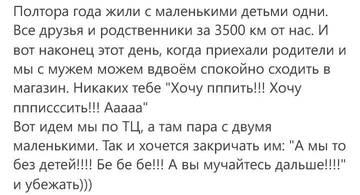 http://sg.uploads.ru/t/iRLcf.jpg