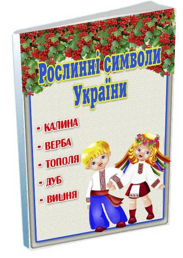 http://sg.uploads.ru/t/iUGRk.jpg