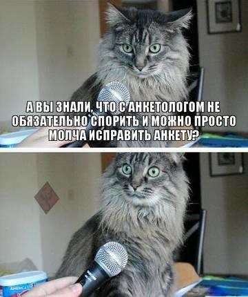 http://sg.uploads.ru/t/iUYHM.jpg