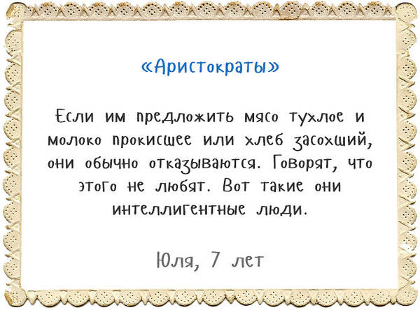 http://sg.uploads.ru/t/iVHIP.jpg