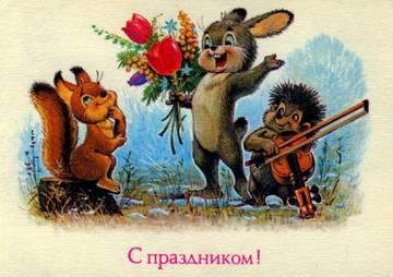 http://sg.uploads.ru/t/iZE0L.jpg