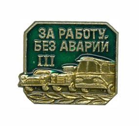 http://sg.uploads.ru/t/ifGSU.jpg