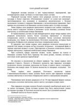 http://sg.uploads.ru/t/ifKZS.jpg