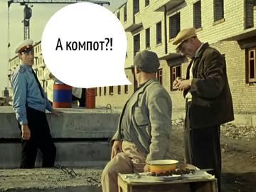 http://sg.uploads.ru/t/ifrtY.jpg