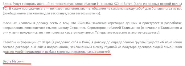 http://sg.uploads.ru/t/ilJpd.png