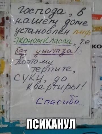 http://sg.uploads.ru/t/ip3WO.jpg