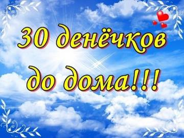 http://sg.uploads.ru/t/iqSX6.jpg